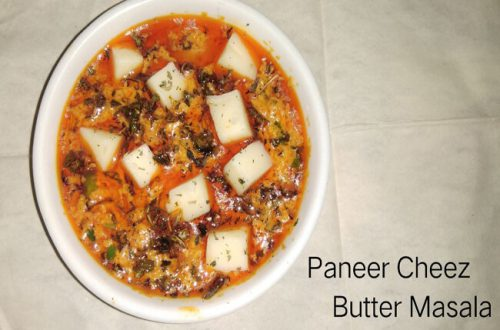 Paneer Cheese Butter Masala Recipe